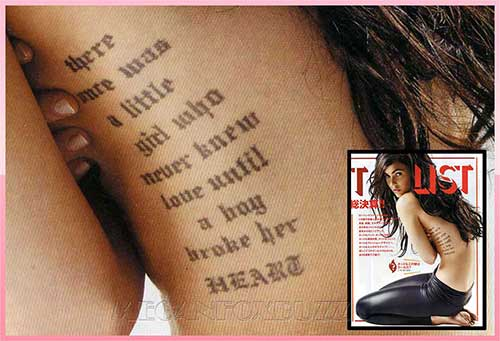 HEART. tattoo-there.jpg. On her right inner forearm there is a beautiful